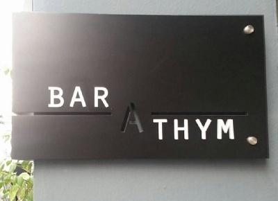 Bar-a-Thym Singapore Jan 2016