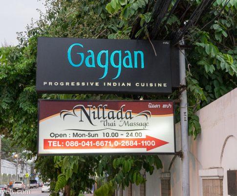 Gaggan Bangkok July 2016 – Another Awesome Meal