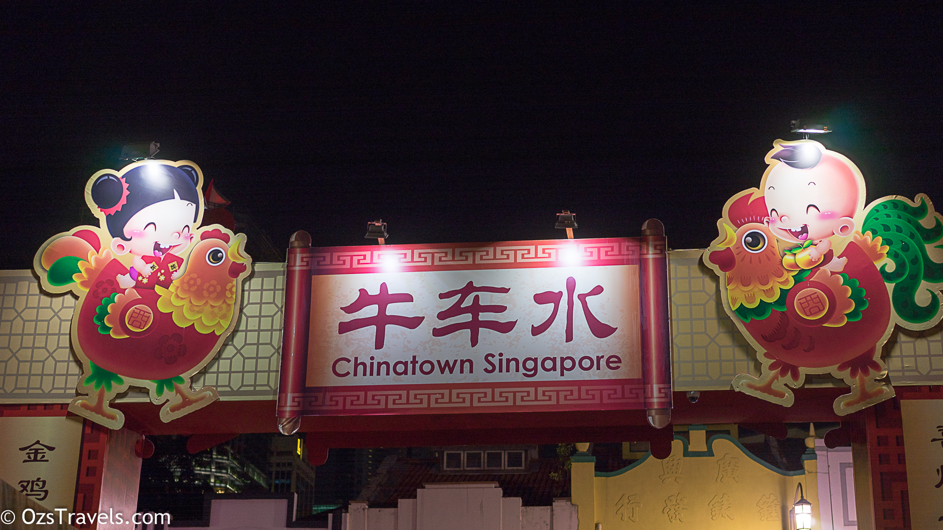 2017 Lunar New Year, 2017 Chinese New Year, Singapore