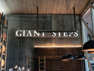 Giant Steps Winery Yarra Valley Victoria Australia, Giant Steps, Giant Steps Winery, Giant Steps Winery Yarra Valley