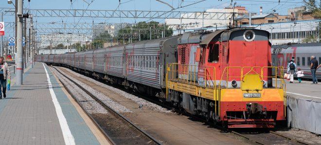 Trans Siberian Railway Day 4
