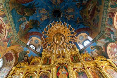 Irkutsk, Russia, Irkutsk Russia, Siberia Russia,  Siberian Trek,  Oz's Siberian Trek,  Oz's Walkabout,